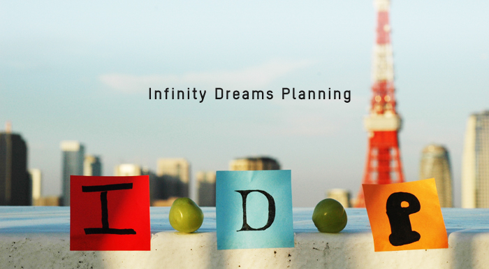 Infinity Dreams Planning